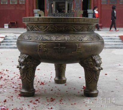 铜香炉(圆型)