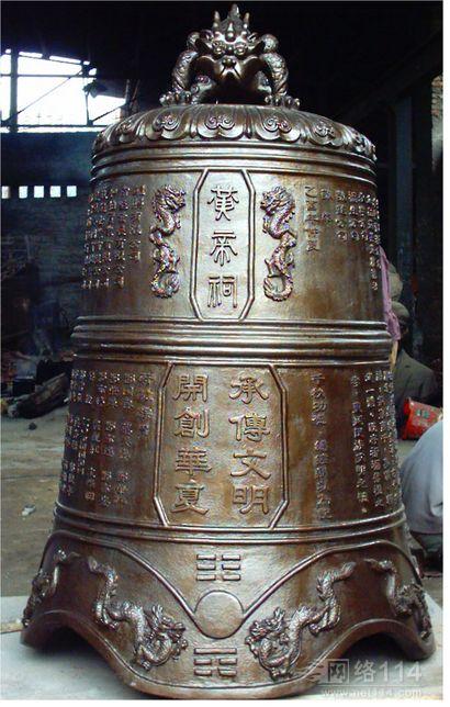 制作铜钟 铸造铜钟 生产铜钟 广东佛山康师傅铸造公司
