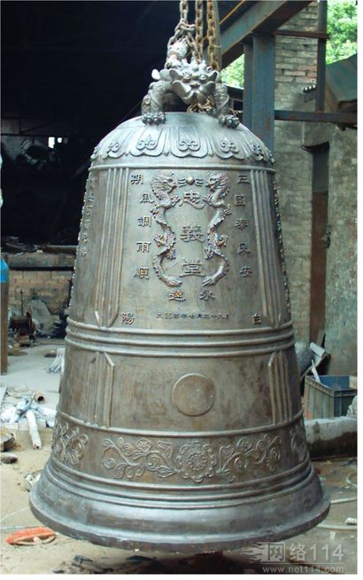 铜钟 铸造铜钟 广东省佛山康师傅铸造公司铸造铜钟
