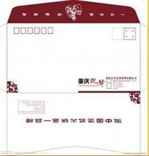 无锡信封印刷,无锡彩页样本印刷