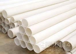 绝缘管材,普通管材,PVC管