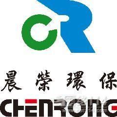 南京晨荣环保设备制造有限公司