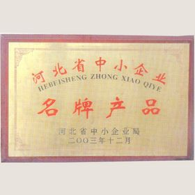 河北汇鑫橡塑制品有限公司