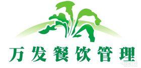 宁波世纪万发餐饮管理有限公司