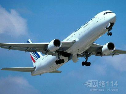 桂林到厦门空运,柳州航空物流