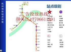 杭州地�F�V告公司�系方式是多少/查看原�D(�c�舴糯螅�