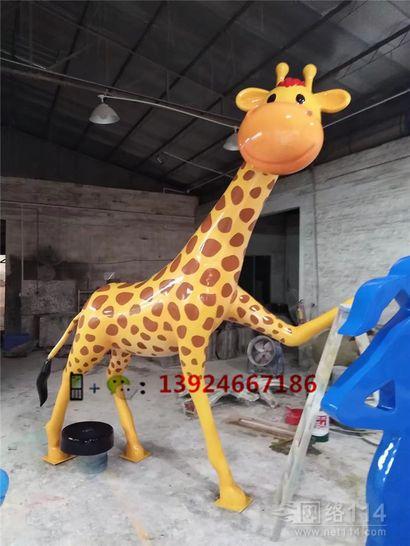 玻璃钢卡通长颈鹿造型雕塑儿童乐园长颈鹿雕塑
