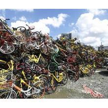 香港废品处理共享单车电动车拆解销毁报废处理