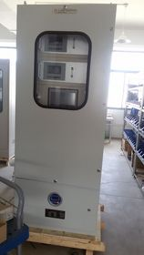 TR-9200型煤气分析系统,煤气热值分析系统查看原图(点击放大)