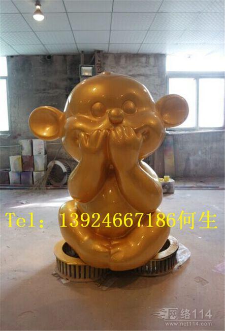 卡通嘻哈猴玻璃钢雕塑【玻璃钢卡通纤维雕塑】