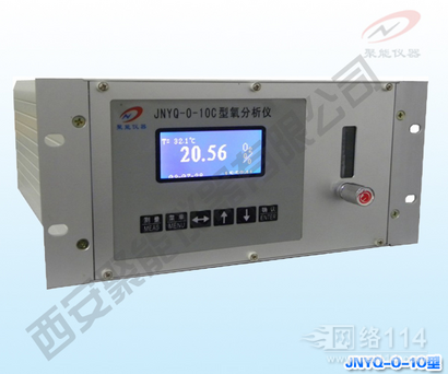 氧分析系列,TVOC在线监测系统