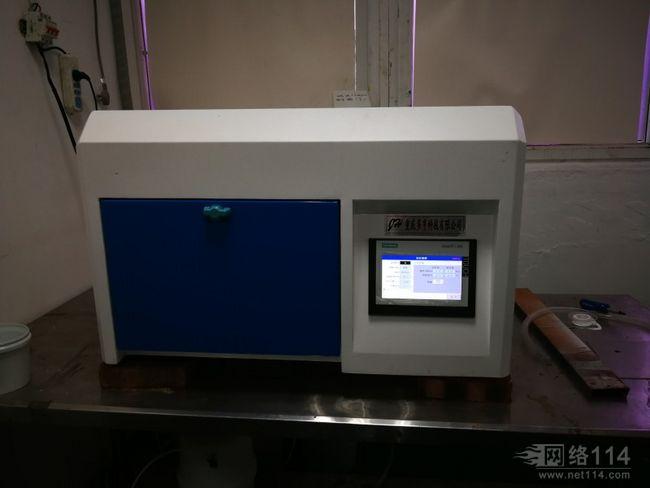 台式氙灯试验箱,重庆氙灯试验箱