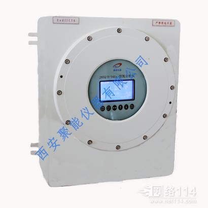 JNYQ-H-34Ex防爆型氢分析仪,超低烟气在线监测系统