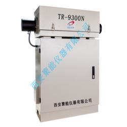 TR-9300N型氨逃逸分析设备,TVOC在线监测系统