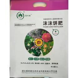 杨林森有机肥料有机质含量高养分全面肥效持久土壤改良