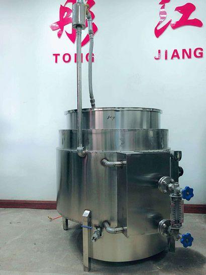 糊香味煮浆机