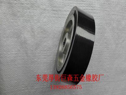 橡胶砂带轮1、五金工具橡胶砂带轮