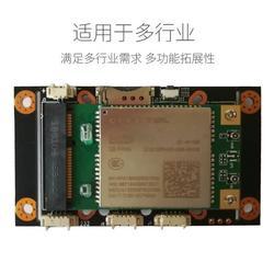 嵌入式4G工业路由器数据传输通信终端视频传输模组