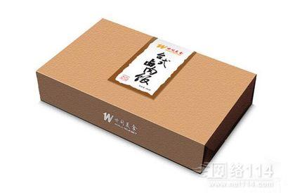 常州礼盒包装设计加工