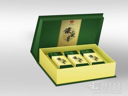 常州铁观音茶叶盒