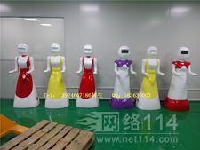深圳送餐机器人外壳制作厂家