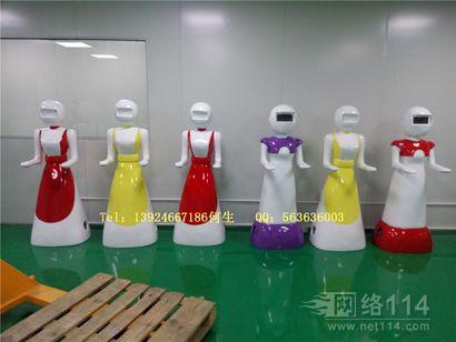 校园玻璃钢雕塑装饰品
