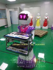 送餐机器人外壳雕塑【玻璃钢纤维机器人雕塑】