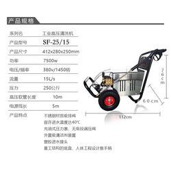 青岛养殖场专用高压清洗机水枪清理粪便用高压水设备