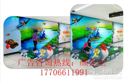 杭州地铁广告游戏类客户上画展示及效果评估