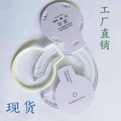 K9无线充水晶壳料款圆盘外壳手机充电底座QI无线充电器套料