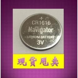 CR1616纽扣电电池汽车钥匙纽扣电池促销批发