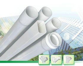 惠州PVC联塑排水管查看原图(点击放大)