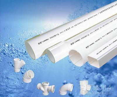 惠州联塑PVC电线管
