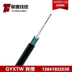 辽宁光缆厂家供应GYXTW-4B光缆中心束管式单模光纤架空