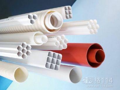 东莞联塑PVC电线管