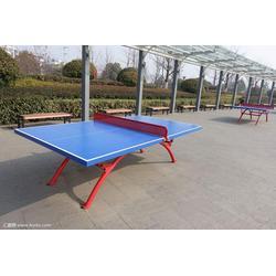 南宁室外标准乒乓球台批发厂家飞跃体育