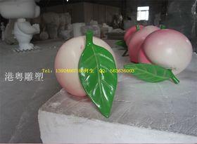 大型水果蟠桃造型雕塑查看原图(点击放大)
