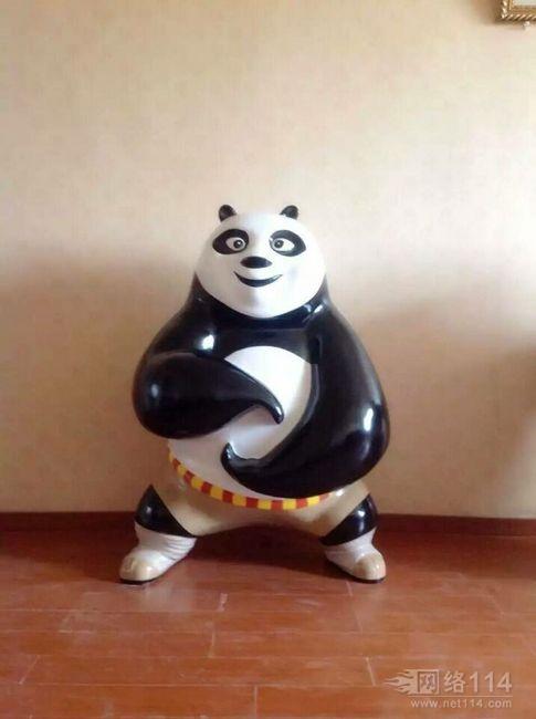 定制功夫熊猫摆设玻璃钢雕塑