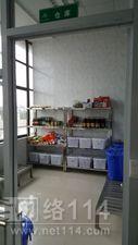 绍兴市越城食堂餐饮承包公司