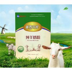 上海会销羊奶粉加盟代理
