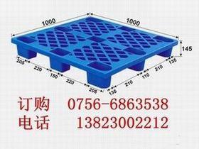 珠海南安塑胶卡板有限公司