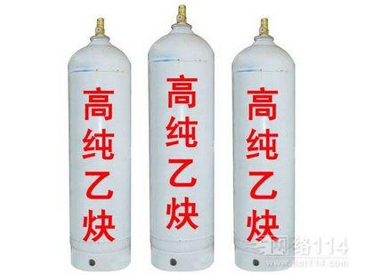 南昌高纯乙炔气,南昌高纯气体