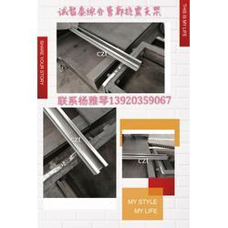 重庆抗震支架管廊支架管道支架机电支架成品支架哈芬槽