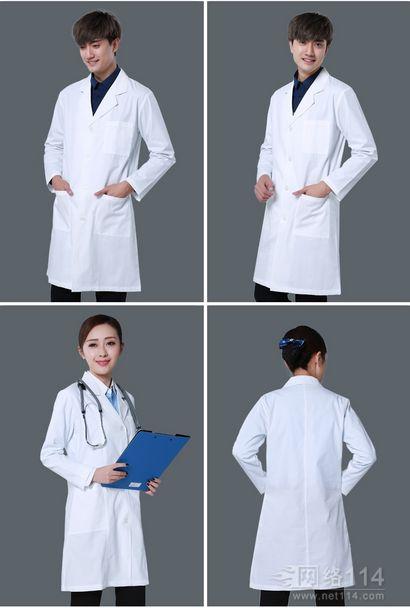 昆明医疗设计服饰