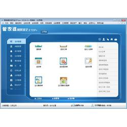 管家婆财务软件,管家婆生产软件