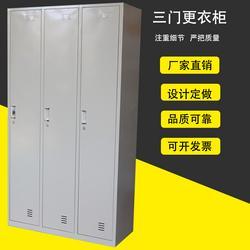 山铁铁柜文件柜更衣柜密集柜不锈钢柜承重货架定做设计