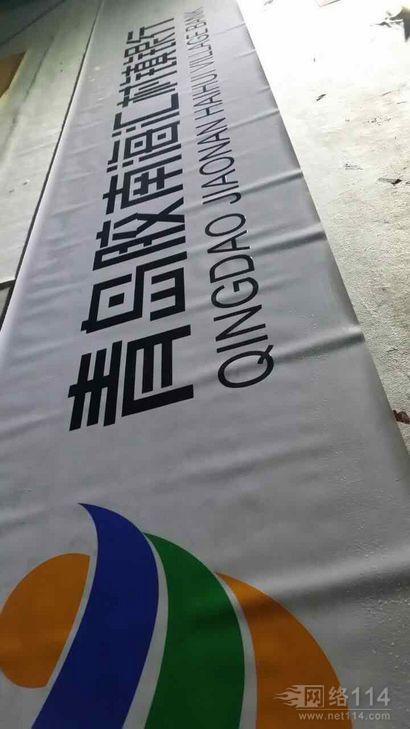 青岛胶南村镇银行3M贴膜喷绘布灯箱
