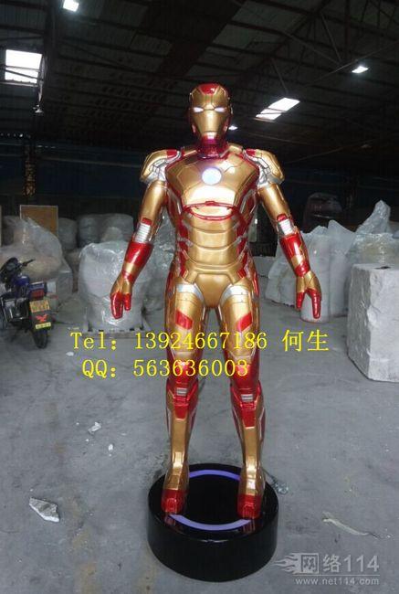 电影院形象动漫角色摆设发光钢铁侠雕塑玻璃钢钢铁侠模型制作厂家