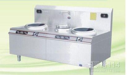 食堂厨房用电磁灶
