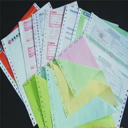 武汉票据印刷厂电脑打印带孔联单表格印刷